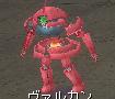 ヴァル~1.PNG